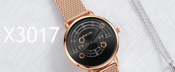 extriwatchX3017